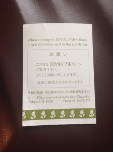 Hotel card with details in local language